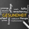 Stock Photo: Gesundheit