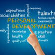 Personal Development — Foto Stock