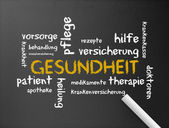 Gesundheit — Stock Photo