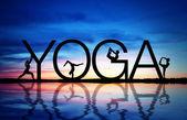 Sunset Yoga — Stock Photo