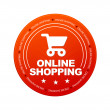 Online Shopping — Stock fotografie