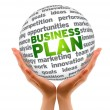 Business Plan — Stock Photo #9643883