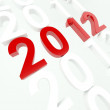 New year — Foto de Stock