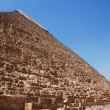 Particulars of the pyramid of cheope — Stock Photo