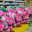 Foto Stock: Soft toy - pink elephant