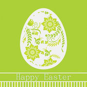 Happy Easter card — Stock Vector