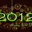 Happy new year 2012 — Stock Photo #8145551