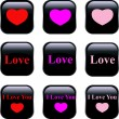 Heart - the vector button - Image vectorielle