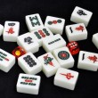 Chinese mahjong tiles - Stock Photo