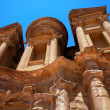 Treasury at Petra,Jordan — Stock Photo