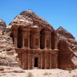 Stock Photo: Treasury at Petra,Jordan