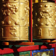 Tibetan prayer wheels - Foto Stock