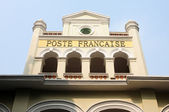 Old French post office — Stock Photo