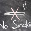 No smoking — Stock Photo #8088752