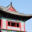 Chinese ancient building — Stock Photo #8228297