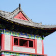 Chinese ancient building — Stock Photo