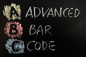 Abc - gelişmiş bar kod, kısaltma — Stok fotoğraf