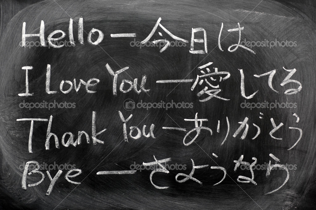 how do you write i love you in japanese