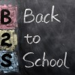 Acronym of B2S - Back to School — Stock Photo
