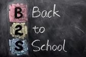 Acronym of B2S - Back to School — Stock Photo