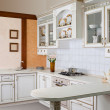 Architecture - A modern kitchen picture - Foto de Stock