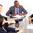 Royalty-Free Stock Photo: Multi-ethnic team during a meeting