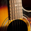 Guitar details — Stock Photo #8667802