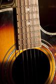 Guitar details — Stock Photo