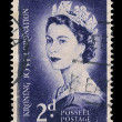 Stock Photo: South AfricPostage Stamp Coronation 1953
