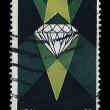 South Africa Postage Stamp Diamond 5 Years Republic 1966 — Stock Photo