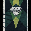 South Africa Postage Stamp Diamond 5 Years Republic 1966 — Stock Photo