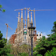 Street light in the park near Sagrada Familia. Barcelona, Spain. - Stock Photo