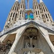 Sagrada Familia gothic temple building. Barcelona, Spain.2009. — Stock Photo #7992858
