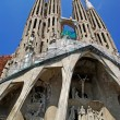 Sagrada Familia gothic temple building. Barcelona, Spain.2009. — Stock Photo #7992863