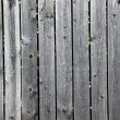 Old fence made of wood. Good as backdrop or background. — Stock Photo