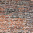 Royalty-Free Stock Photo: Old brick wall in Prague as textured background or backdrop.
