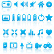 Set of vector multimedia web buttons, icons. Audio, video. photo — Stock Vector #8107748
