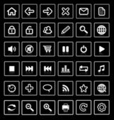 Collection of vector internet icons and buttons. Good for browse — Vettoriale Stock