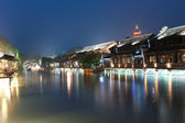 China building night scene — Stock Photo