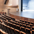 Stock Photo: Modern theatre interior