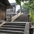 Stock Photo: Chinese old stone bridge in Wuzhen village