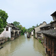 Stock Photo: Chinancient village