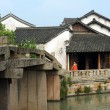 Stock Photo: Chinancient building in Wuzhen town