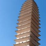 Ancient Chinese Buddhist pagoda — Stock Photo