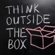 Think outside the box — Stock Photo #9185385
