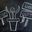 Concept of vote — Stock Photo