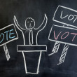 Stock Photo: Concept of vote