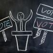 Concept of vote — Stock Photo