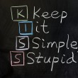 KISS, keep it simple, stupid — Stock Photo