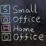 SOHO, small office home office — Stock Photo